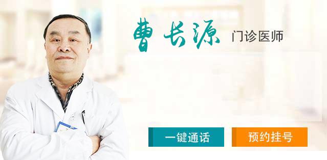 重庆市银屑病医院曹长源医生